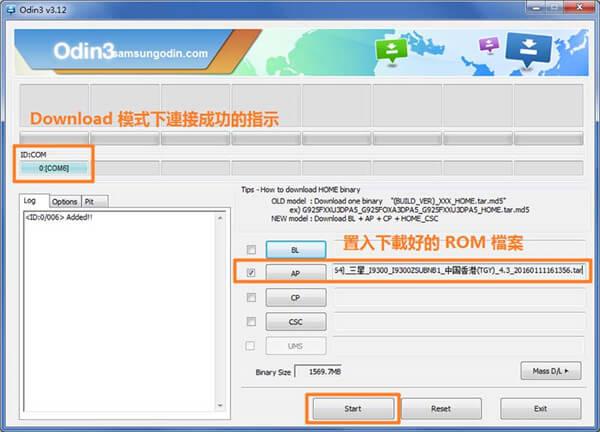 odin3 Interface