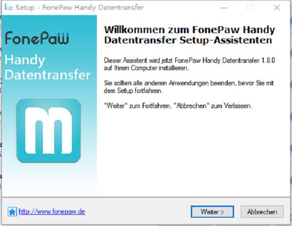 Fonepaw Handy Transfer Setup Assistent