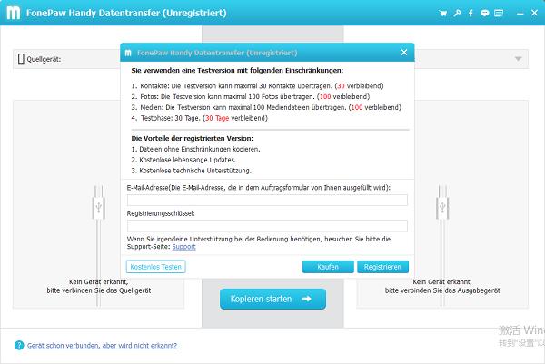 Fonepaw Handy Transfer unregistriert