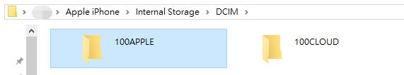 iPhone DCIM-Ordner öffnen