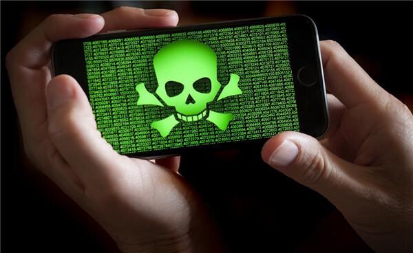 Neue Android Virus