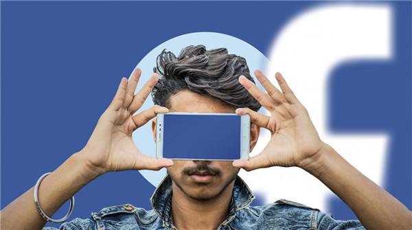 Facebook Freundesliste nicht anzeigen