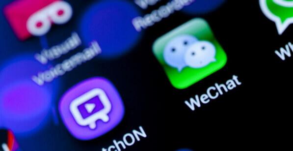 WeChat-Anmeldung