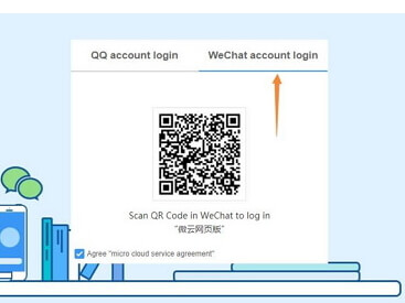 Weiyun Wechat-Konto anmelden