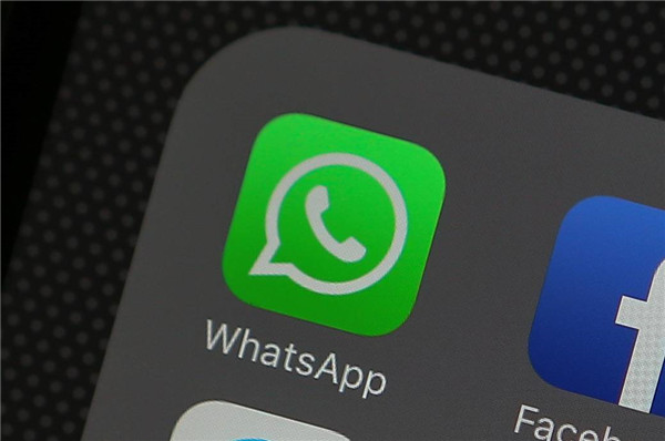 WhatsApp-Kontakte blocken